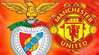 Бенфика - Манчестър Юнайтед 0:1