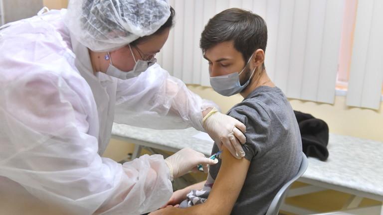 Кабинет за ваксинация срещу COVID-19 отваря врати в Благоевград