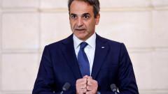 Гърция няма да позволи неконтролирани мигрантски потоци от Афганистан