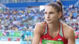 Габриела Петрова покри норматив за Световното първенство в Доха