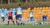 Рилски спортист разби Перун (Кресна) с 3:0, Еньо Кръстовчев дебютира за самоковци