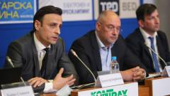 Димитър Бербатов официално се кандидатира за президент на БФС!
