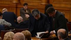 Депутатите прецизираха разследването на жп инциденти