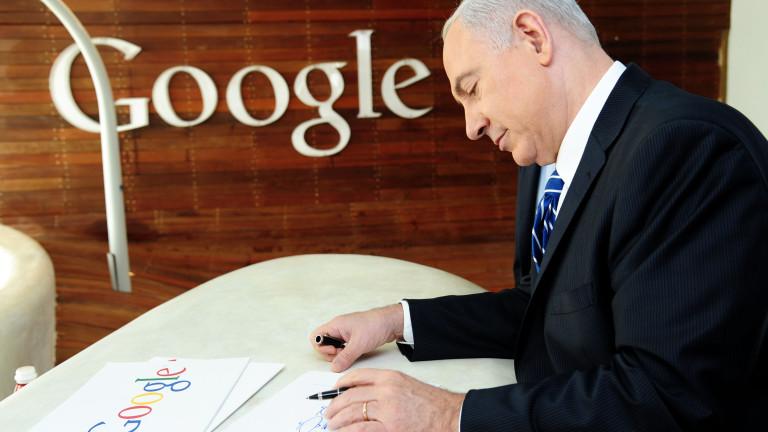Големият недостиг на работна ръка принуждава израелските технологични фирми да