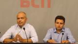 """БСП поиска политическа отговорност за изгорялата АМ """"Струма"""""""