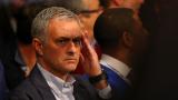 Марка автомобили спира Моуриньо за Юнайтед