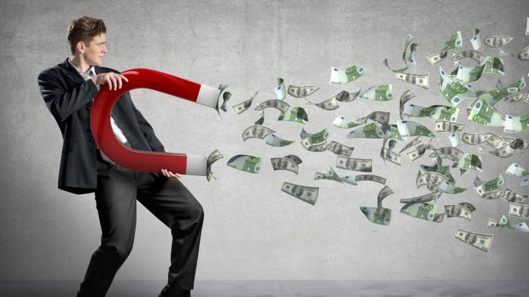 Колко пари трябва да имате, за да бъдете сред най-богатия 1% от населението на Земята?
