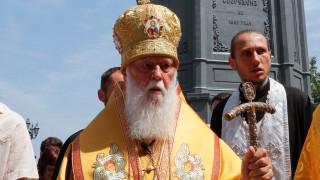 Конфликт между настоящия и бившия предстоятел на православната църква в Украйна