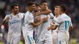 Реал (Мадрид) без Кристиано Роналдо и Серхио Рамос за Купата на Краля