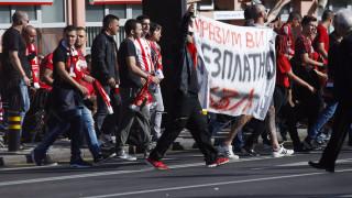"""""""Червеното"""" шествие не създаде проблеми на полицията"""
