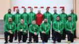 Мъжкият национален отбор по хандбал се завръща на международната сцена