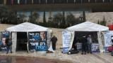 Нетаняху обяви победа като лидер на Ликуд