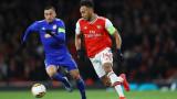 Драма в Лондон! Арсенал изхвърча от Лига Европа след продължения