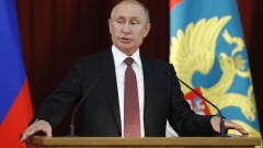 Путин: Отношенията със САЩ са много по-лоши от тези през Студената война