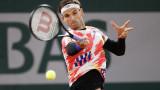 От ATP разпростаниха клип с блестящи отигравания на Григор Димитров