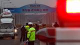 Южна Корея прекъсна всички комуникации с КНДР
