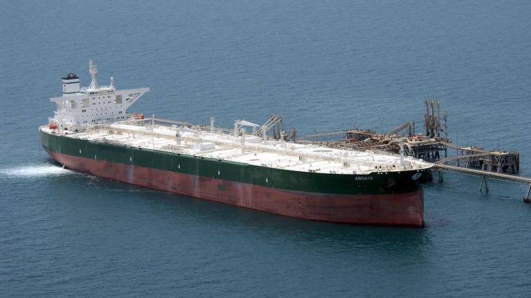 САЩ продадоха 2 милиона барела петрол от задържан ирански танкер