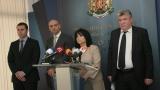 """Плащаме 550 млн. евро на Русия за спирането на """"Белене"""""""
