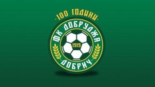 Янаки Смирнов се раздели с Добруджа