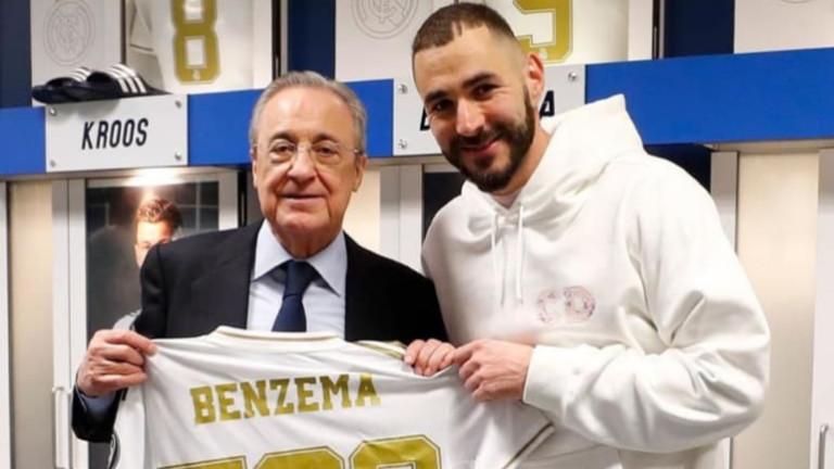 Карим Бензема е готов да се пренасочи към бойните спортове.