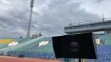 Националният стадион получи разрешение за ВАР