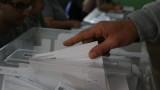 12% е купеният вот на последните местни избори