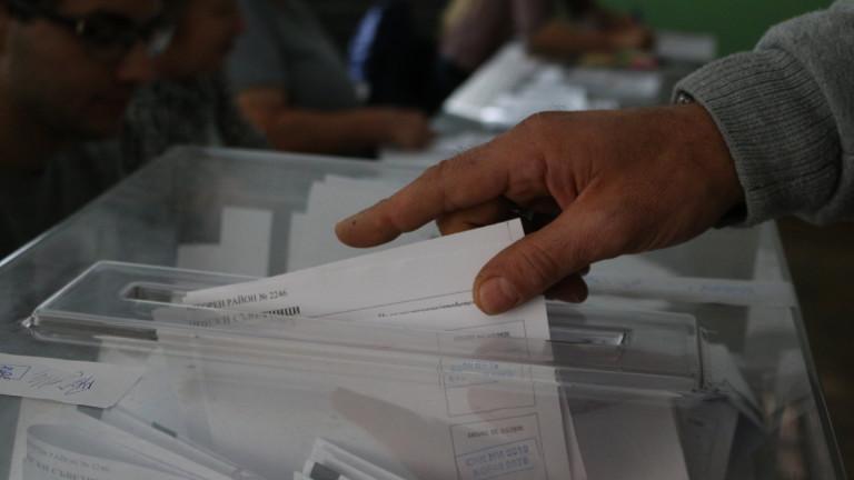 Властите в Благоевград проверят сигнал за нарушения на изборния процес