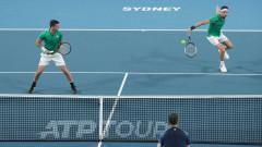 България с минимален шанс да участва на ATP Cup