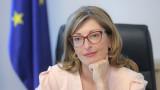 Светът вече говори за българския модел за управление на кризата, горда Захариева