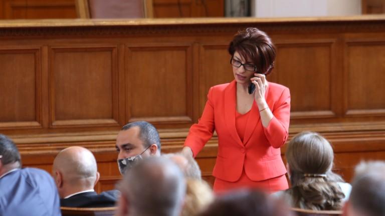 ГЕРБ с три въпроса към Радев преди датата на изборите