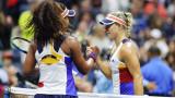 Наоми Осака победи Анжелик Кербер с 6:3, 6:1 на US Open