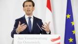 Курц: САЩ и Иран да преговарят във Виена