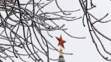 Биткойнът получи пореден удар, този път от Централната банка на Русия