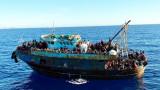 1200 мигранти пристигнали за ден на о. Лампедуза