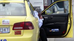 """Ало""-измамници използват таксиметрови шофьори за куриери"