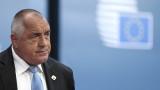 Борисов: ЕНП има шпиценкандидат, победителят трябва да оглави ЕК