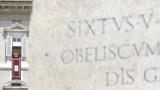 Ватикана публикува списък с имотите си