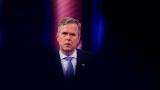 Джеб Буш напусна президентската кампания след пореден провал