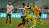 България - Швеция 3:2 (Развой на срещата по минути)