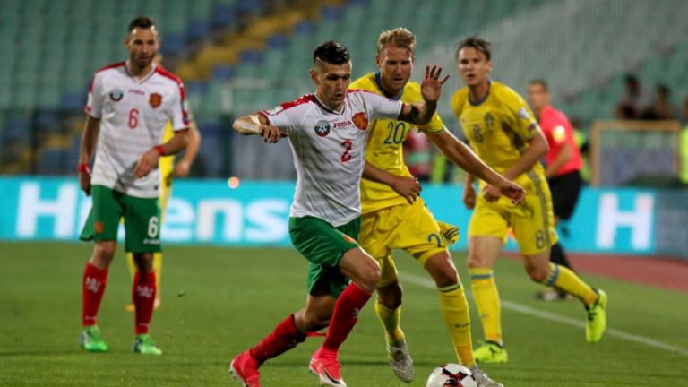 България 2 : 2 Швеция 66′ Албин Екдал отстъпва своето