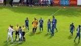 Левски - Зенит 0:1(Развой на срещата по минути)