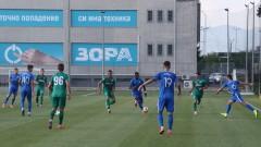 Без фенове на Левски - Витоша
