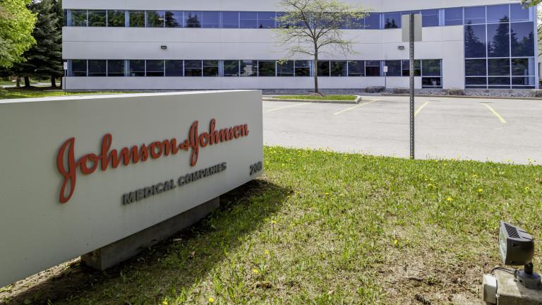 ЕС одобрява ваксината на Johnson & Johnson в началото на март