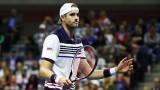Джон Иснър беше елиминиран от US Open
