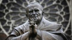 Полша не дава на Франция да цензурира Йоан - Павел II