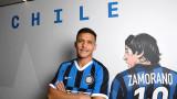 Официално: Алексис Санчес в Интер под наем, опция за закупуване няма