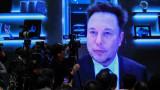 Bitcoin се срина след изявление на Мъск, че Tesla няма да ги приеме за плащане