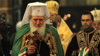 Честита, мирна и от Бога благословена 2017-а, пожела патриарх Неофит
