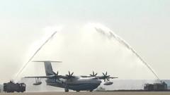 Най-големият самолет амфибия AG600 Kunlong полетя в Китай