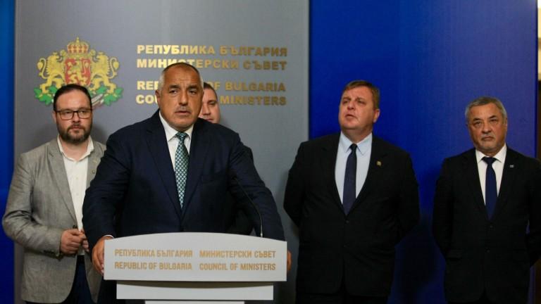 Борисов свиква Съвета на управляващата коалиция